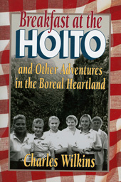 cover of BREAKFAST AT THE HOITO